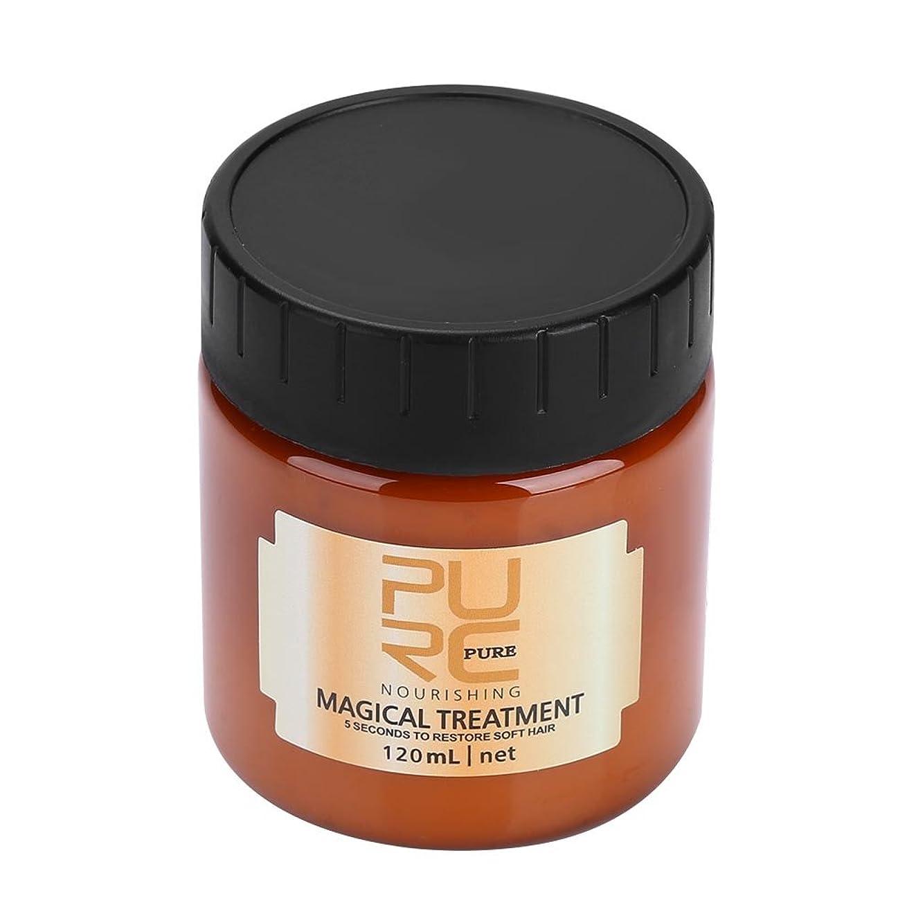 静かなコンプリート戸棚ヘアリペアマスク、120ml魔法のヘアマスク栄養治療ソフトスムーズリペアダメージプロフェッショナル