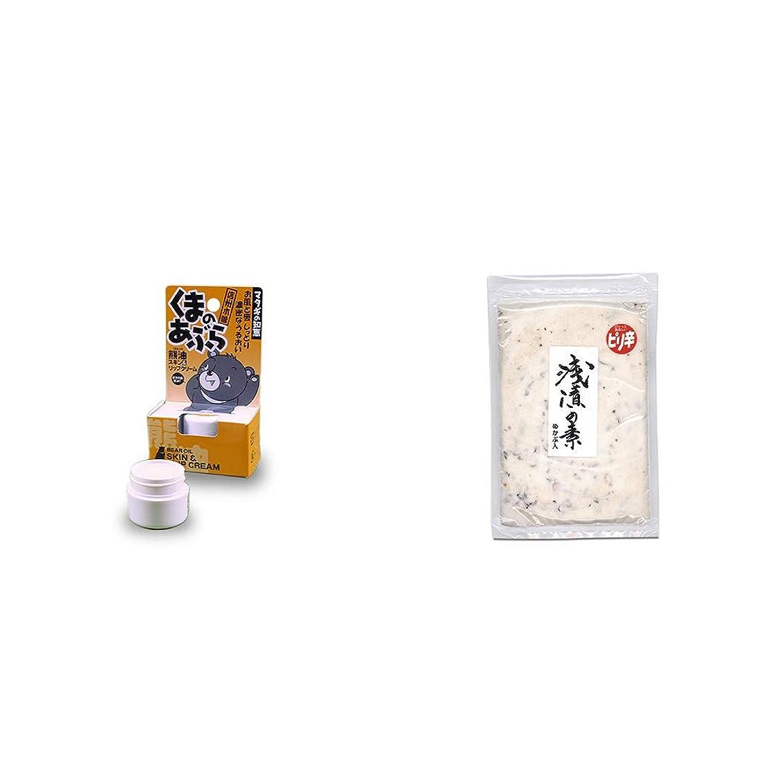 [2点セット] 信州木曽 くまのあぶら 熊油スキン&リップクリーム(9g)?浅漬けの素[小](150g)