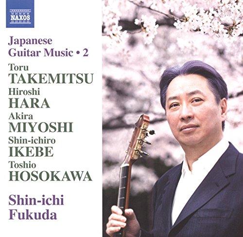 Japanische Gitarrenmusik Vol.2