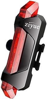 ziyueセーフティーライト 自転車 usb充電式 高輝度ledテールライト 防水 4点灯モード 夜間走行の視認性をアピール