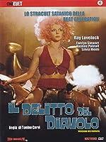 Il Delitto Del Diavolo [Italian Edition]