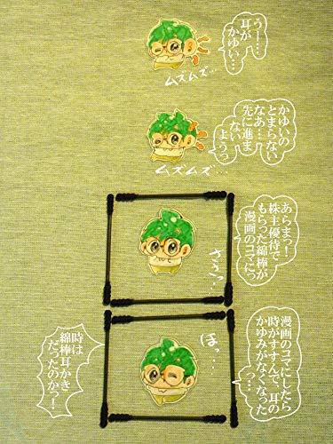 綿棒漫画 ヌミャーンのオリジナル漫画集