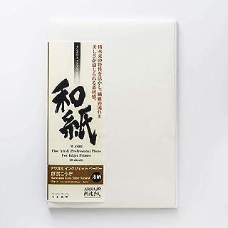 アワガミファクトリー インクジェットプリント用紙 和紙 (群雲こうぞ 未晒, A4)