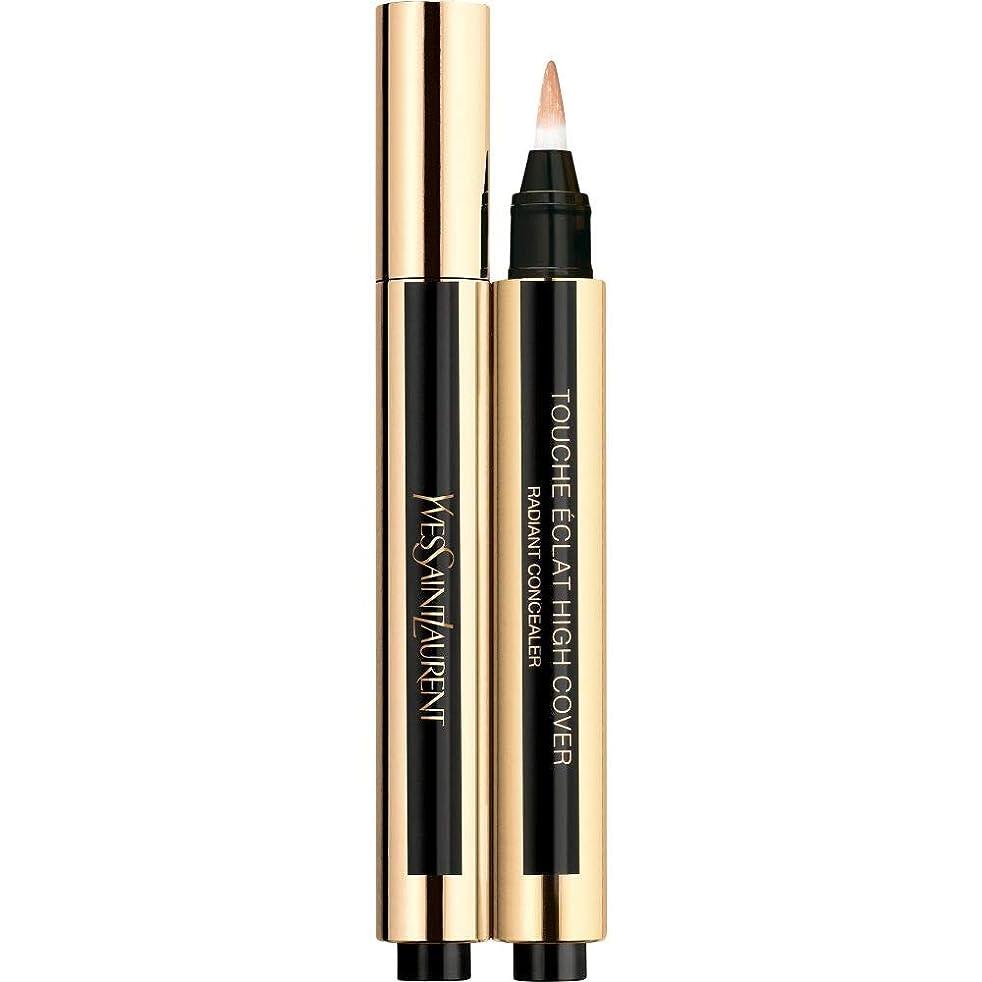 保険をかける橋脚ビデオ[Yves Saint Laurent] 4 2.5ミリリットルイヴ?サンローランのトウシュエクラ高いカバー放射コンシーラーペン - 砂 - Yves Saint Laurent Touche Eclat High Cover Radiant Concealer Pen 2.5ml 4 - Sand [並行輸入品]