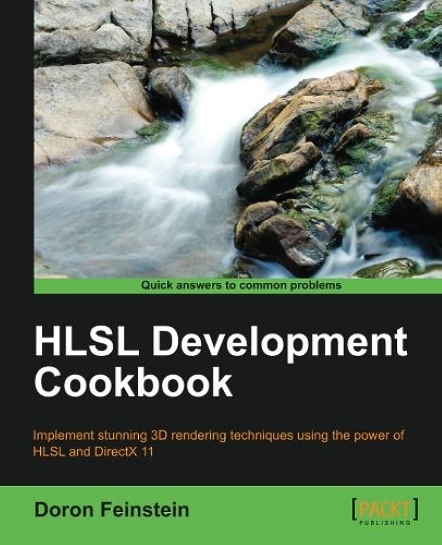 バスメール爆発するHLSL Development Cookbook: Implement Stunning 3d Rendering Techniques Using the Power of Hlsl and Directx 11