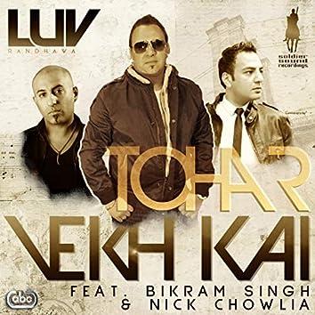 Tohar Vekh Kai
