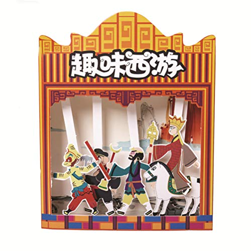 GAOJIAN Teatro Marionetas, Sombras Chinas, Títeres de Sombra para Mayores de 3 años, 15 * 18,5 cm Fun Westward Journey