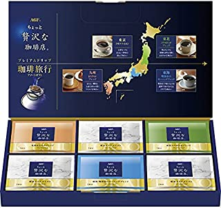 AGF ちょっと贅沢な珈琲店 レギュラー コーヒー プレミアムドリップ アソートギフト ZPD-30T[tr]【お歳暮ギフト のし対応可 通販パーク】