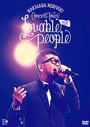 Noriyuki Houston Mall Makihara Finally popular brand - Concert Lovable Tour 2015