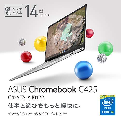 51lklPiOfcL-「ASUS Chromebook C425TA」の国内モデルをレビュー!想像以上に良い機種だけど、強敵がいる