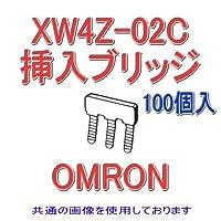 オムロン(OMRON) XW4Z-02C (100個入) 形XWシリーズ用 挿入ブリッジ(端子ピッチ5.08mm用) NN