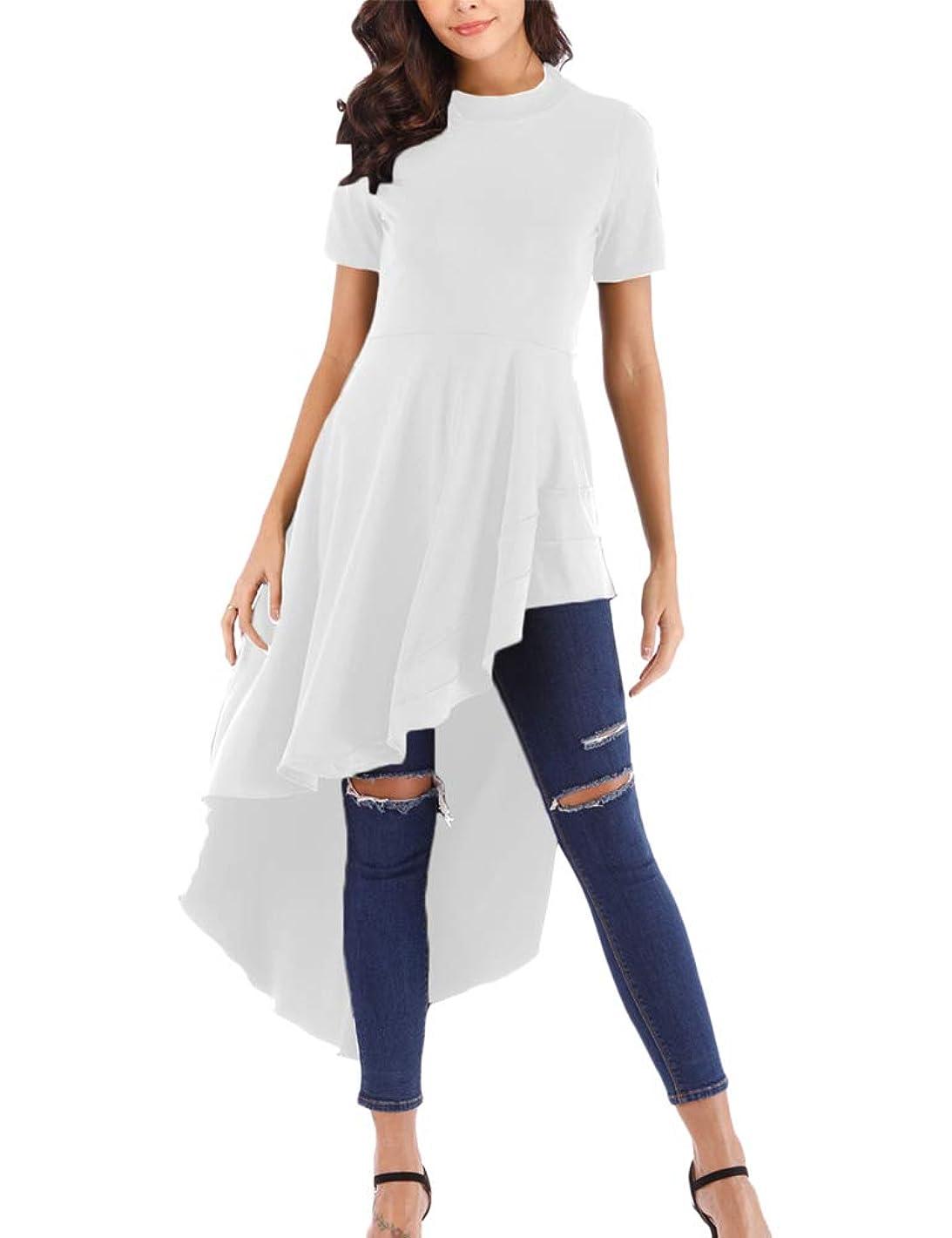 Women's Ruffle High Low Asymmetrical Irregular Hem Tops Short Sleeve Tunic Top