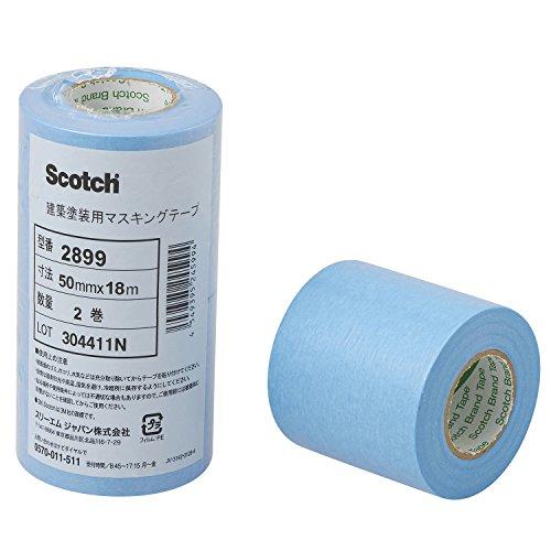 3M スコッチ 建築塗装マスキングテープ 2899 50mm×18m 2巻 2899 50X18