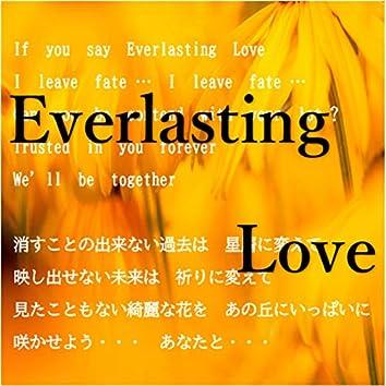 Everlasting love (feat. nasca)