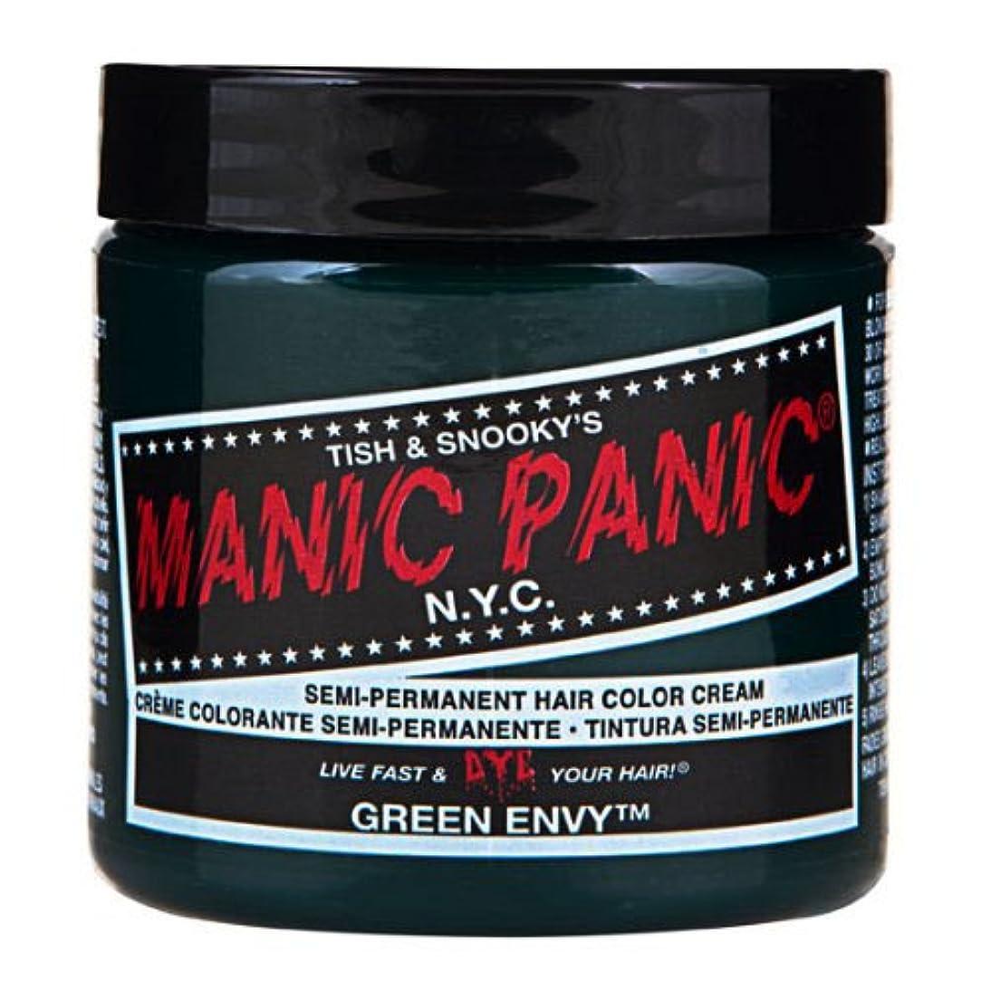 真実染色機械マニックパニック カラークリーム グリーンエンヴィ