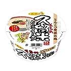 【さらに50%OFF】サンポー食品 久留米ラーメン 88g ×12個が激安特価!
