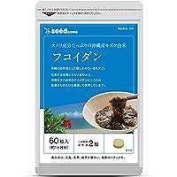 シードコムス 沖縄県産 フコイダン サプリメント 約1ヶ月分 60粒 サプリ サプリメント 健康 健康食品 ぬめり成分 植物繊維 国産 もずく 海藻 長命草 ボタンボウフウ