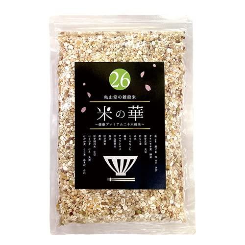 亀山堂の雑穀米「米の華」健康プレミアム二十六穀米 500g [押し麦 白もち麦 丸麦 はと麦 はだか麦 赤米 緑米 発芽玄米 金ごま 黒ごま ごはん]