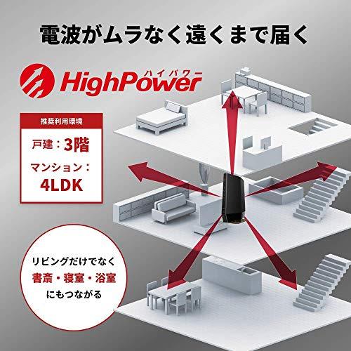 バッファローWiFiルーター無線LAN最新規格Wi-Fi611ax/11acAX54004803+574Mbps日本メーカー【iPhone12/11/iPhoneSE(第二世代)/PS5メーカー動作確認済み】WSR-5400AX6/NCG