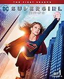 SUPERGIRL/スーパーガール〈ファースト・シーズン〉 前半セット[DVD]