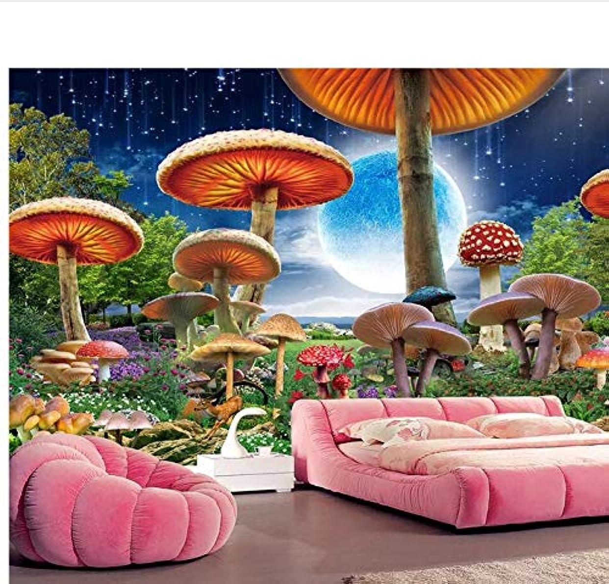 中止します切り刻む空気Weaeo カスタム壁紙妖精の世界夢の世界のキノコのテレビの壁の壁の家の飾りリビングルームベッドルームの3D壁紙-450X300Cm