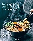 Ramen: Fideos y otras recetas japonesas (Comerse el mundo nº 1)