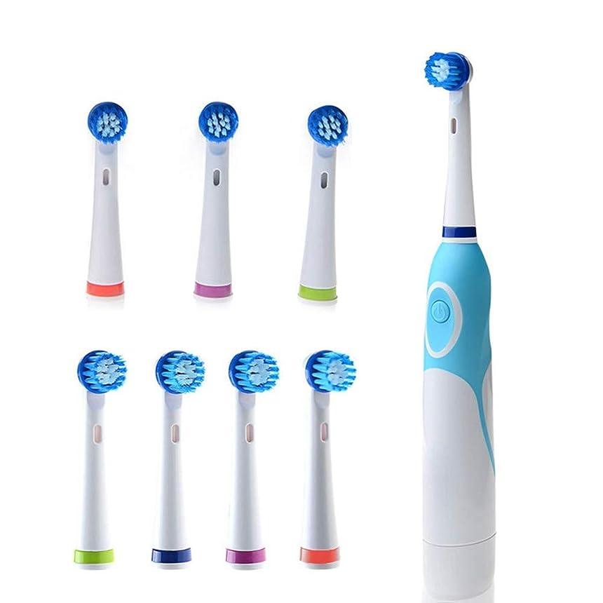 電動歯ブラシ電動歯ブラシ回転歯ブラシ8回転ヘッド付き口腔衛生オーラルディープクリーニング用大人用