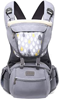SUNVENO Sunveno Baby Carrier - Grey, Grey, Pack of 1