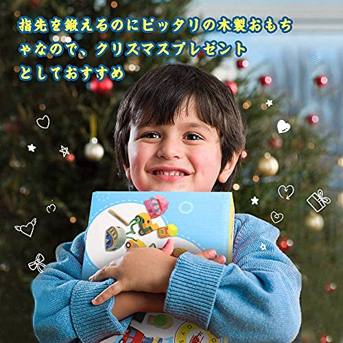 CORPER TOYS 木製 紐通し おもちゃ ひもとおし セット 乗り物交通定番シリーズ 指先訓練 ビーズ遊び 男の子 女の子 おもちゃ カラフル クリスマス