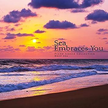 너를 품은 바다
