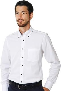 ワイシャツ 長袖 メンズ 形態安定 デザイン襟 7種類 18サイズ / st