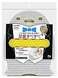 サンコー 角質 フットケア 足洗い 足裏すべすべ つるつる びっくりフレッシュ グレー ペンギン 日本製 BH-94