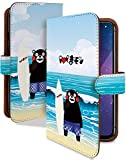 iPhone 11 ケース 手帳型 携帯ケース くまモン サーフィン ゆるキャラ おしゃれ アイフォン ア……