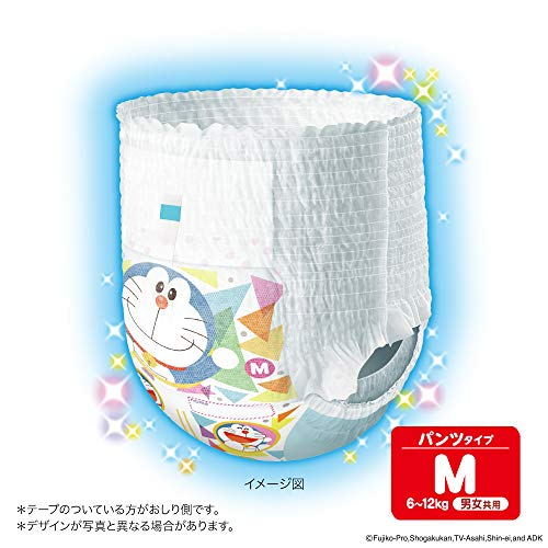 【パンツMサイズ】マミーポコパンツドラえもんオムツ(6~12kg)56枚【Amazon.co.jp限定】