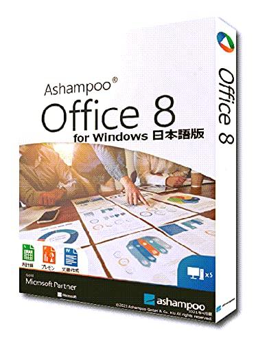 Ashampoo Office8 永久ライセンス 秋の感謝セール30%オフ ヨーロッパでNo.1 MS Office互換ソフト 同じフォントを使える。アカデミック版 ドイツ発 5台までインストール可 MSオフィス互換ソフト アカデミック版 20%OFF【教職員・学生向け】ドキュメント、スプレッドシート、プレゼンテーションを簡単に作成ファイル上位下位完全互換。Office365,Office2019と互換。多言語対応(英、仏、独、中、韓、露、他22ケ国)とWin PC5台で使えるのはOffice8だけ