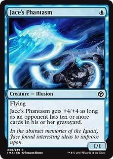 jace's phantasm foil