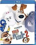 ペット2 [AmazonDVDコレクション] [Blu-ray] image