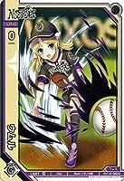 ウィクロス/ウムル(野球カード)/アンソルブドセレクター