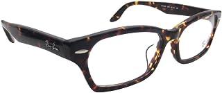 ■■■ レイバン スマート老眼鏡 ■■■ +1.00~+3.50 の6段階! リーディンググラス シニアグラス に 非球面レンズ を採用! 紫外線カット ブルーライトカット Ray-Ban メガネフレーム RX5344D 2243 55サイズ