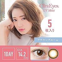 ワンデーキャラアイUV&モイスト カラーシリーズ 5枚入 【ブラウンブルーム】 -2.00