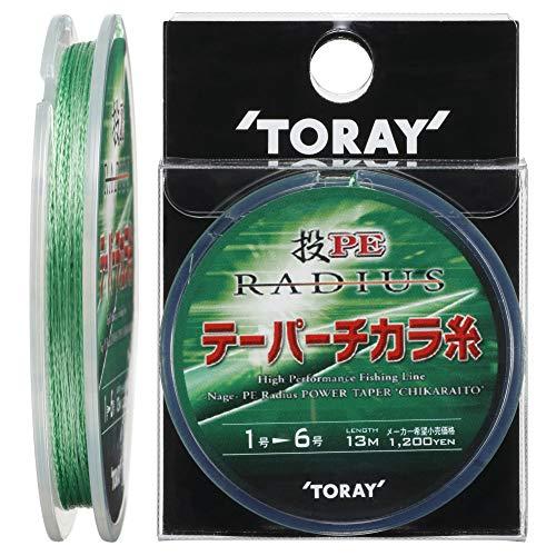 東レ(TORAY) PEライン 投 PE ラディウス テーパーチカラ糸 13m 1-6号 マットグリーン