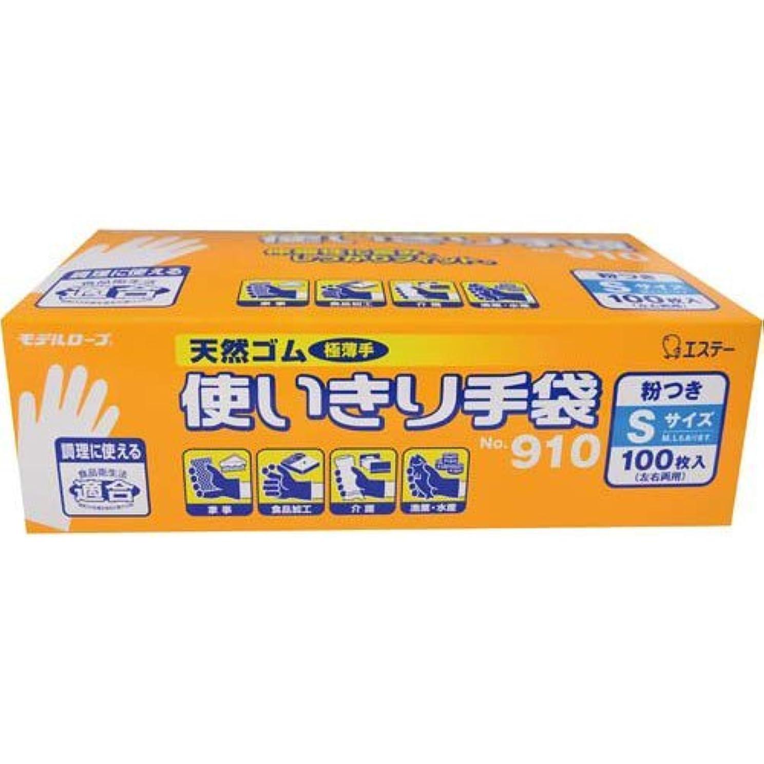 機転学校教育動的エステー 天然ゴム使いきり手袋No.910 S100枚入×5