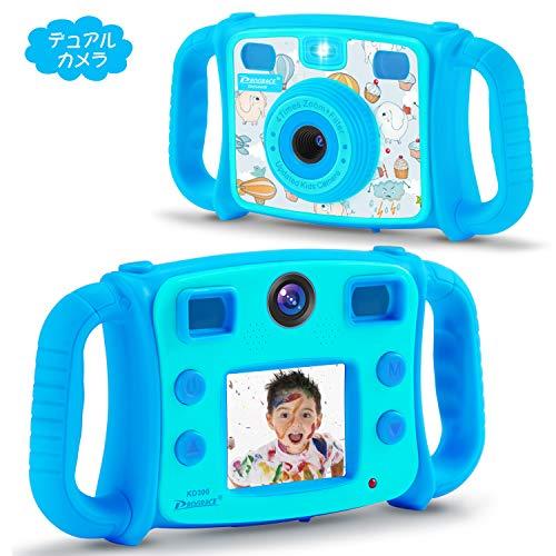 DROGRACE【進化版】キッズカメラ 自撮り可 4倍ズーム 2インチ HD1080P 録画可 40種類フォートフレーム 子供...