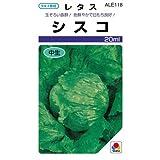 レタス 種 シスコ 小袋(約20ml)