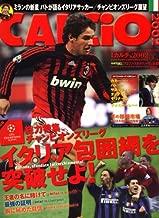 CALCiO (カルチョ) 2002 2008年 03月号 [雑誌]