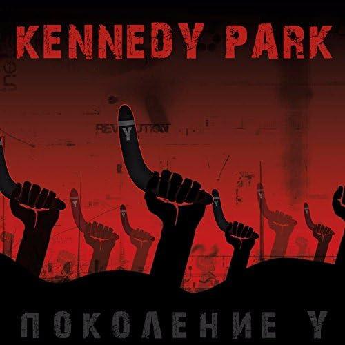 Kennedy Park