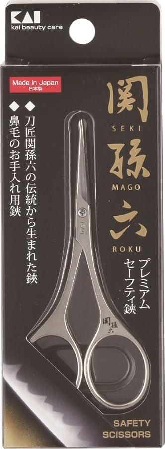 Kai Seki Magoroku safety scissors [HC1812]