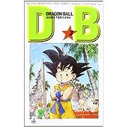 Dragon Ball. Evergreen edition: 3