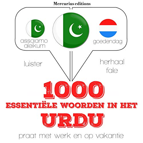 1000 essentiële woorden in het Urdu audiobook cover art