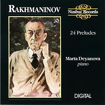 Rachmaninoff: 24 Preludes